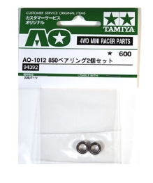 타미야,94392,TAMIYA, 850 Ball Bearing Set 2